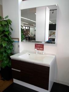 木製洗面化粧台・「リジャスト」