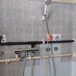 糸満市 浴室水栓お取替